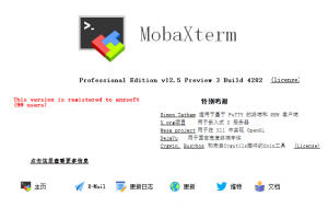 MobaXterm汉化(MobaXterm+MoTTY+MoRTE)+license